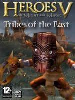 HOMM5: Tribes of the East v3.01 +10 TRAINER СКАЧАТЬ БЕСПЛАТНО от