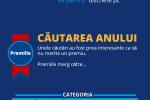 emag-cautari-amuzante-2015-2