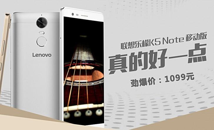 Lenovo a lansat K5 Note