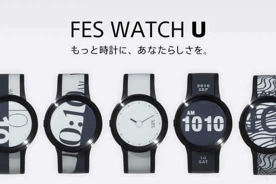 fes watch sony