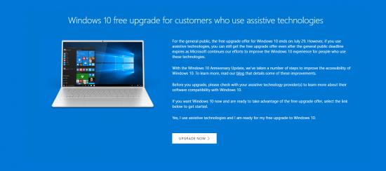 windows-upgrade-gratuit-550x244.png