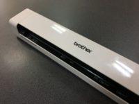 Brother DS-820W – scanner portabil usor de folosit