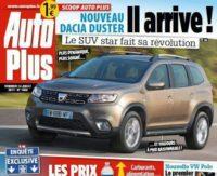 Noul Dacia Duster (2018): prima poza reala
