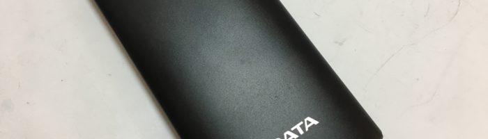 ADATA PowerBank P20000D – baterie externa care merita toti banii