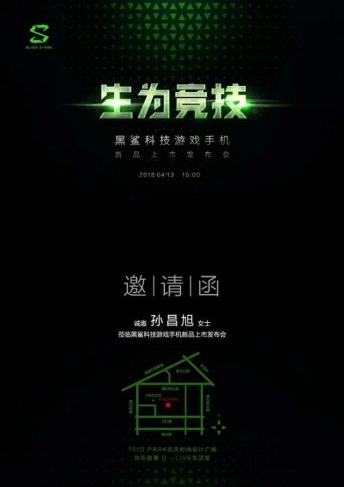 xiaomi-2-495x700.jpg