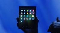 Telefonul pliabil Samsung se va lansa in martie la un pret foarte mare